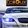Auto EcoDux Универсальная Мойка