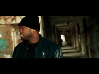 50 Cent - Irregular Heartbeat ft. Jadakiss, Kidd Kidd/50 цент - Нерегулярное сердцебиение футов. Неизвестный Исполнитель-Кид Кид