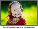 Фото Марии Ярлыченко №7