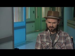 Это очень забавная история/It's Kind of a Funny Story (2010) Интервью с Джаредом Голдштейном