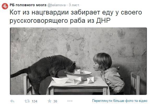 У Путина не исключают неформальной встречи с Обамой на следующей неделе - Цензор.НЕТ 3533