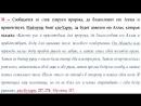 30 Описания гусля (большого омовения) со слов Маймуны бинт аль-Харис