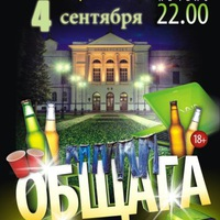 Логотип Cafe-night club Malinovka Hi-Tech Tambov