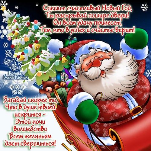 Старый Новый год N_KfK23LD4I