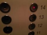 Лифт КМЗ-11 (2011 г.в.), (г. Реутов), V=1 м/с, Q=400 кг (7)