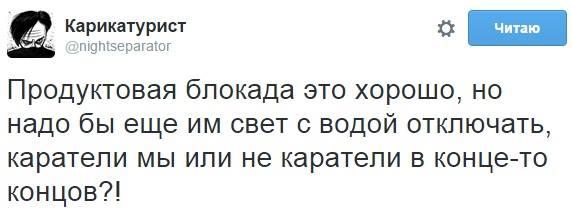 Пункты въезда-выезда на админгранице с Крымом работают в штатном режиме, - Госпогранслужба - Цензор.НЕТ 2666