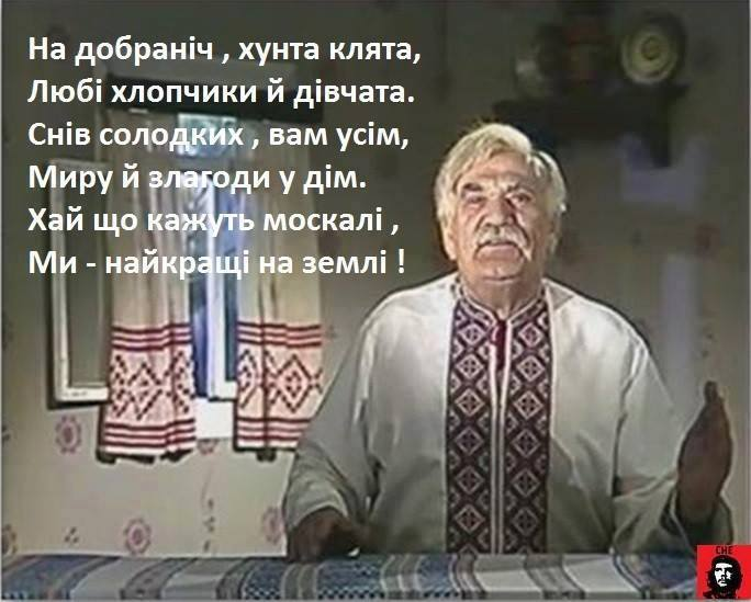 Крымские татары не имеют поддержки международных правозащитников, - Чубаров - Цензор.НЕТ 4598