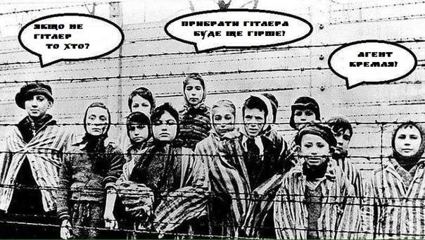 На захваченных Россией наших территориях воцарились террор и репрессии против  всех, кто считает Украину своей Родиной, - Порошенко - Цензор.НЕТ 6866
