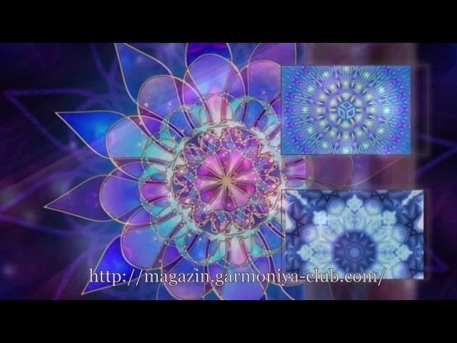 Настройка 5 й чакры очень мощное воздействие на Вишудху