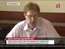 5 канал о возврате Новосибирска, Томска и Алтая в МСК 4