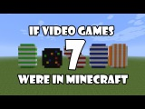 If Video Games Were In Minecraft 7 (ItsJerryAndHarry)