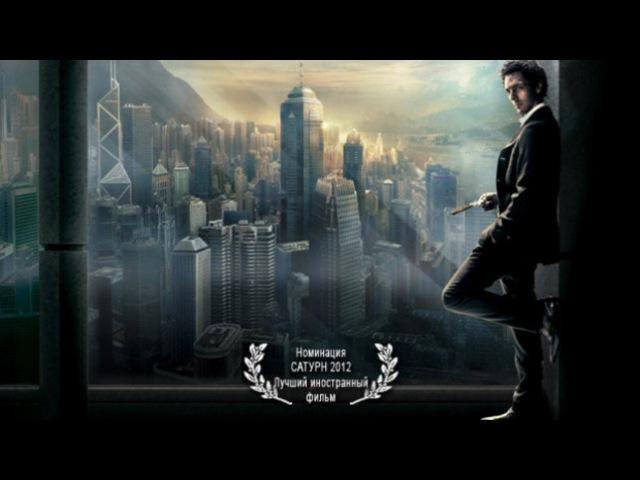 Фильм «Ларго Винч: Начало» (2008) смотреть онлайн в хорошем качестве на www.tvzavr.ru