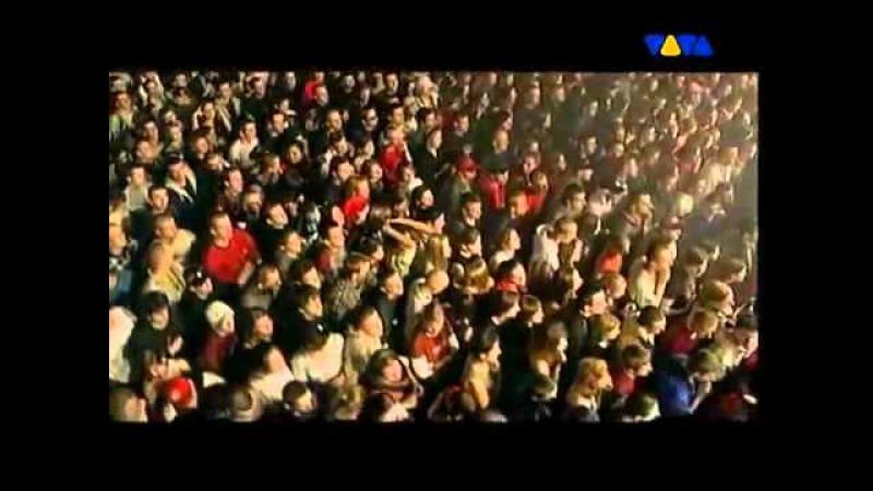 Paktofonika - Pożegnalny koncert CALUŚIEŃKI