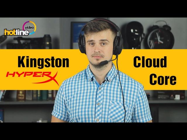 HyperX Cloud Core - обзор игровой гарнитуры