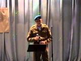 Олег Ветер - Я служил Советскому Союзу (группа СССР)