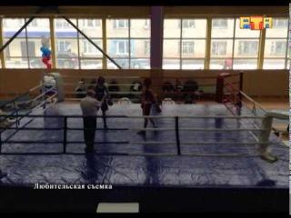 Бокс  Спортсмены приехали из Томска (Междуреченск)