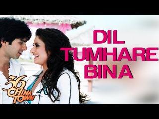 Dil Tumhare Bina - 36 China Town | Shahid & Kareena | Himesh Reshammiya & Alka Yagnik
