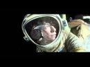 Гравитация (Gravity) — 2013 — Трейлер