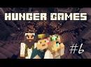 Minecraft Hunger Games #4 - ЯБЛОЧНОЕ ПВП   Майнкрафт Голодные Игры