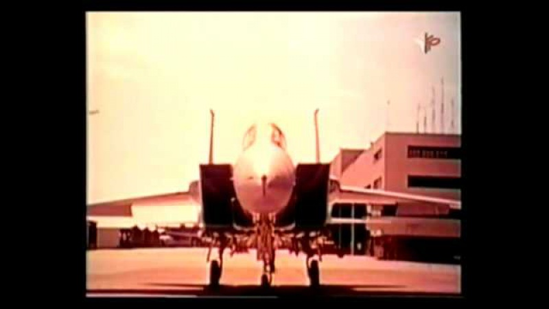 F-15 Eagle. Знаменитые самолеты.