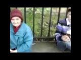 Бабулька и эмо бой