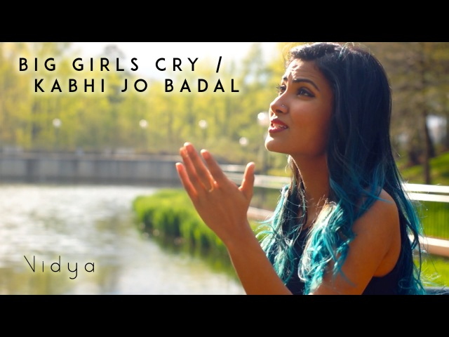 Sia - Big Girls Cry | Kabhi Jo Badal (Vidya Vox Mashup Cover)
