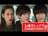 091415 Cinema Today Interviews Kiko Mizuhara, Haruma Miura And Kanata Hongo For Attack On Titan Part II: End Of The World
