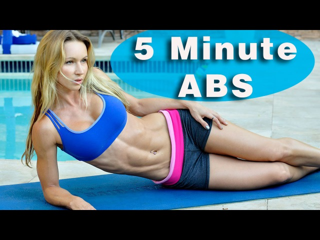 5 Minute Workout 45 - ABS ABS ABS