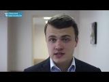 Даниил Мишин - 5 способов привлечь деньги в свой бизнес-проект!