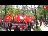 Левый марш - марш трудящихся! 1 мая 2014