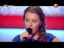 """Show """"X-Factor 5» Ukraine. 2014. Valery Simulik with Adele song """"Set Fire to the Rain"""". Шоу «Х-фактор 5» Украина. 2014. Валерия Симулик с песней Адель """"Поджечь дождь"""""""