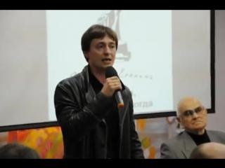 Сергей Безруков читает стих Есенина
