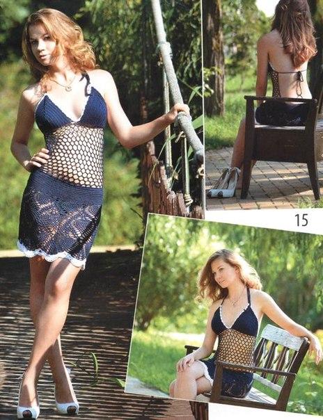 Платье «Элегия»