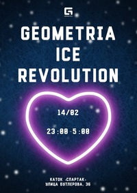 Geometria Ice Revolution