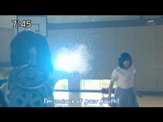 Shuriken Sentai Ninninger - Shinobi no 23, Its Summer! Ninja Courage Test