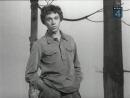 Василий Теркин (Театр им.Моссовета) (Б. Щедрин) (1973) ч1