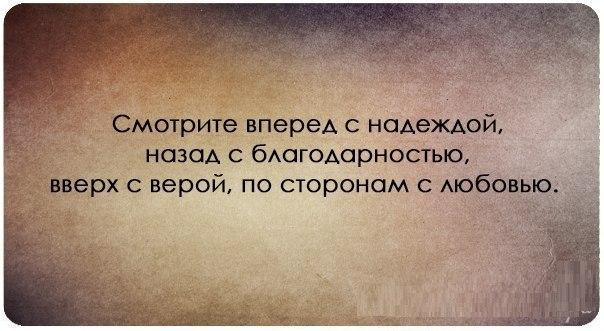 https://pp.vk.me/c624317/v624317268/faa0/RxRxidAC9EA.jpg