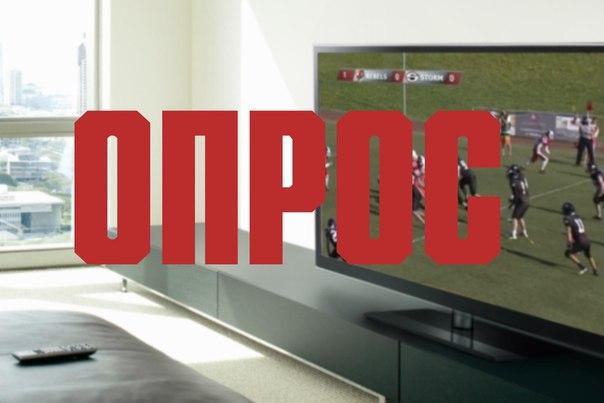 новости чемпионата россии по футболу 2014 2015