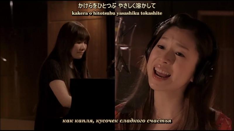 Yuuka Nanri - My Favorite Time ~Sutekina Ichinichi (рус. субтитры)