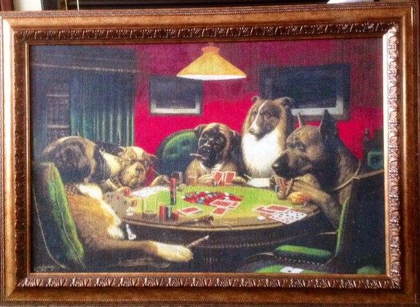 Собаки, играющие в покер.