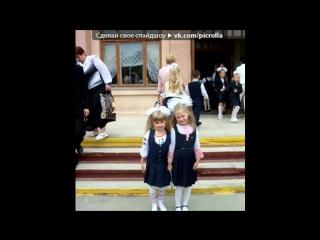 «С моей стены» под музыку Классическая музыка для детей Сергей Рахманинов -  Итальянская полька. Picrolla