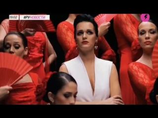 Певица Слава стала ночным мотыльком (RUНовости, 28.04.15)