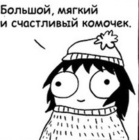 Молочков Кирилл