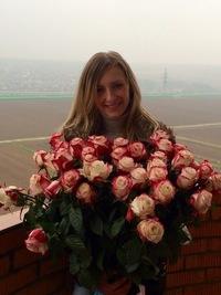 Анна Стригина