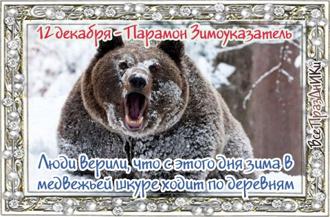https://pp.vk.me/c624317/v624317719/a395/3wPUaJU_Xbg.jpg