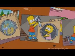 2619 - Барт и Лиза Симпсоны