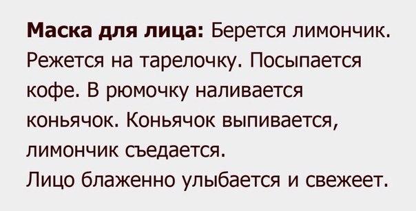 Улыбнуло:)) - Страница 2 QmedNyaAhK4