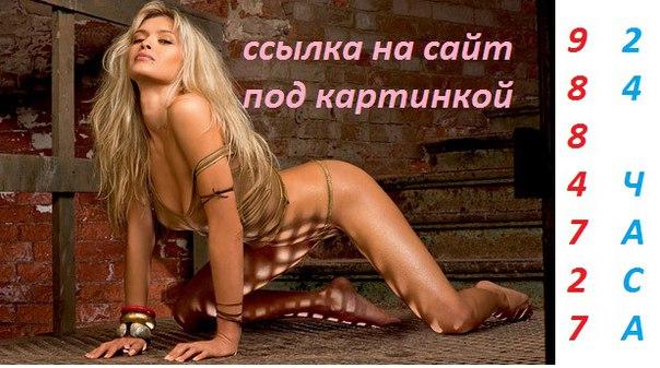 erotichnoe-pozhelanie-dobrogo-utra-parnyu