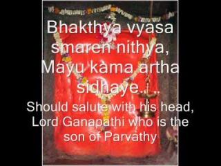 Sankata Nasana Ganapati Stotram (With English Lyrics)