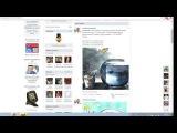 Скак сделать репост в чат Вконтакте